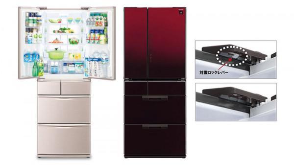 Kühlschrank Verriegeln : Während eines erdbebens sperren dieser kühlschrank türen
